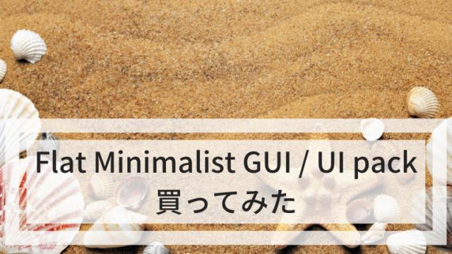 Flat-Minimalist-GUI-UI-pack